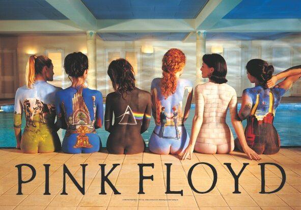 Σημαία-Pink-Floyd